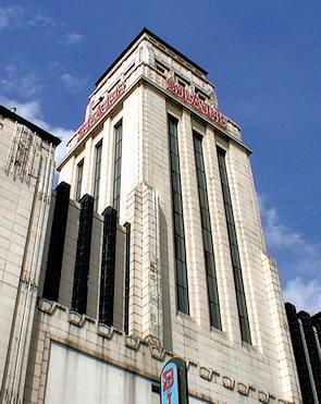 The former Gaumont State cinema, now a bingo hall