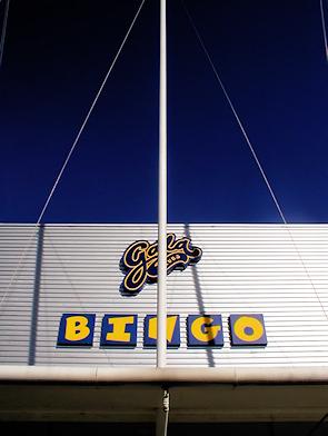 Gala Bingo frontage