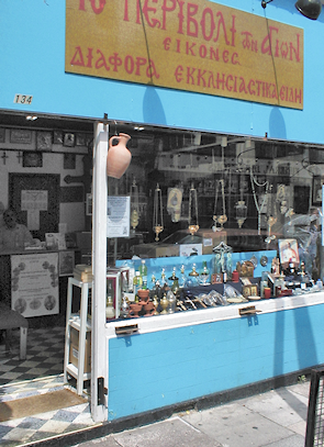 Bowes Park - a cluttered looking Greek religious icons shop
