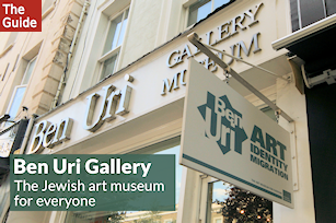Ben Uri Gallery - the Jewish art museum for everyone