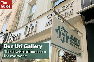 Ben Uri Gallery - the Jewish art museum for everyone