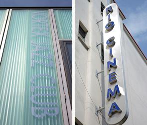 Vortex jazz club and Rio cinema signage