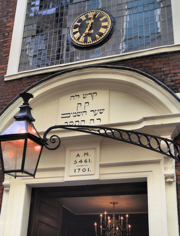 Hidden London: Bevis Marks synagogue exterior